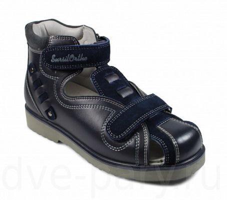 2b9992f4e Купить в Москве школьную детскую обувь от производителя Сурсил Орто ...