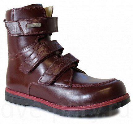 f5dc29367 Купить ортопедические ботинки Сурсил орто для девочек арт. 160208 ...